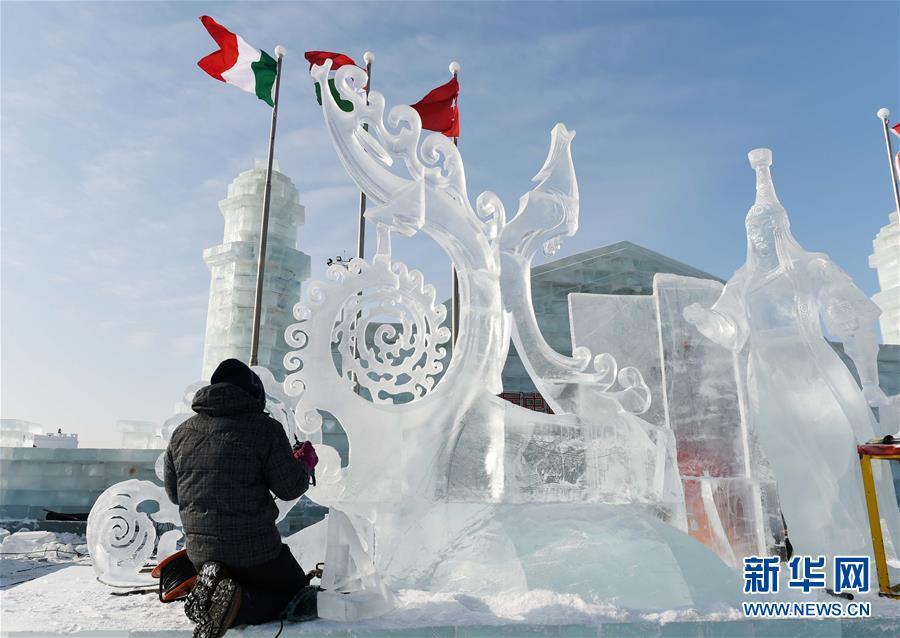 festival hielo harbin