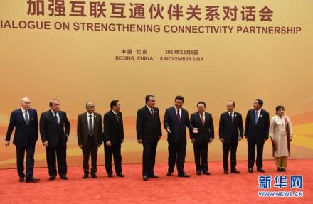 2014年11月8日,加强互联互通伙伴关系对话会在北京钓鱼台国宾馆举行。新华社记者王晔摄