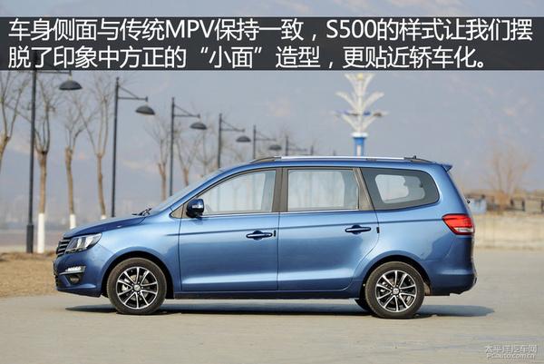 众编辑体验东风风行S500 实用主义配置高高清图片