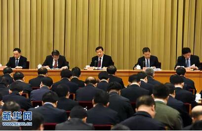 1月15日,全国组织部长会议在北京召开。中共中央政治局常委、中央书记处书记刘云山出席会议并讲话。
