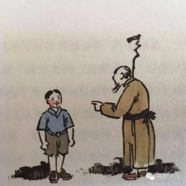 学习语文的秘诀 看叶圣陶老先生怎么说_青少台