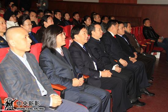 出席活动的领导及嘉宾