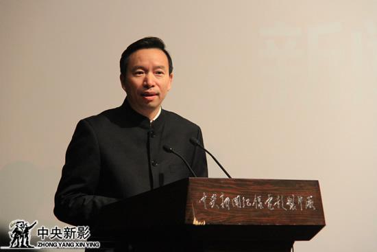 中央新影集团副总裁、总编辑郭本敏致辞