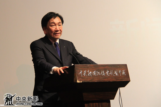 国际奥委会执委、国际拳击联合会主席吴经国致辞