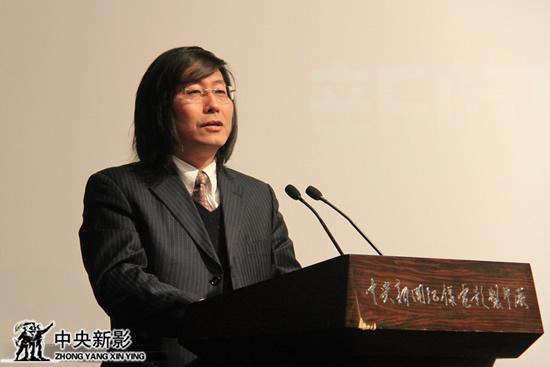 国际拳击联合会副主席、博盟体育总裁吴迪致辞