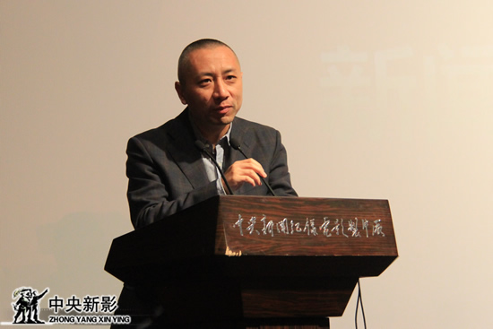 阿里体育副总裁李峰致辞