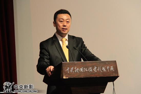 北京瑞怡文化公司总裁王锐航致辞