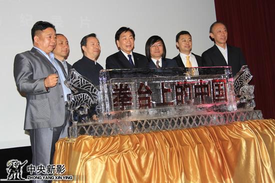 《拳台上的中国》开机仪式