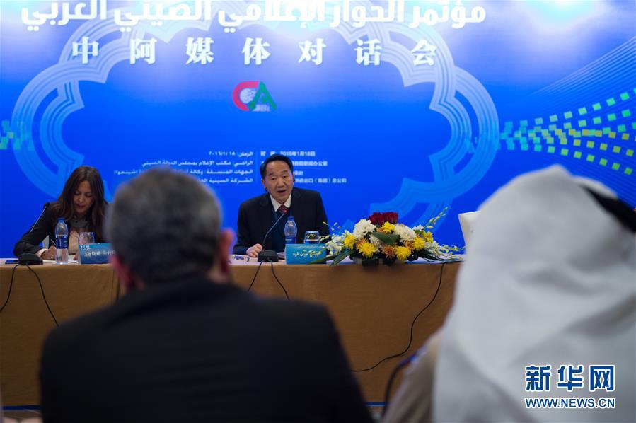Les représentants organisent des discussions sur une éventuelle coopération