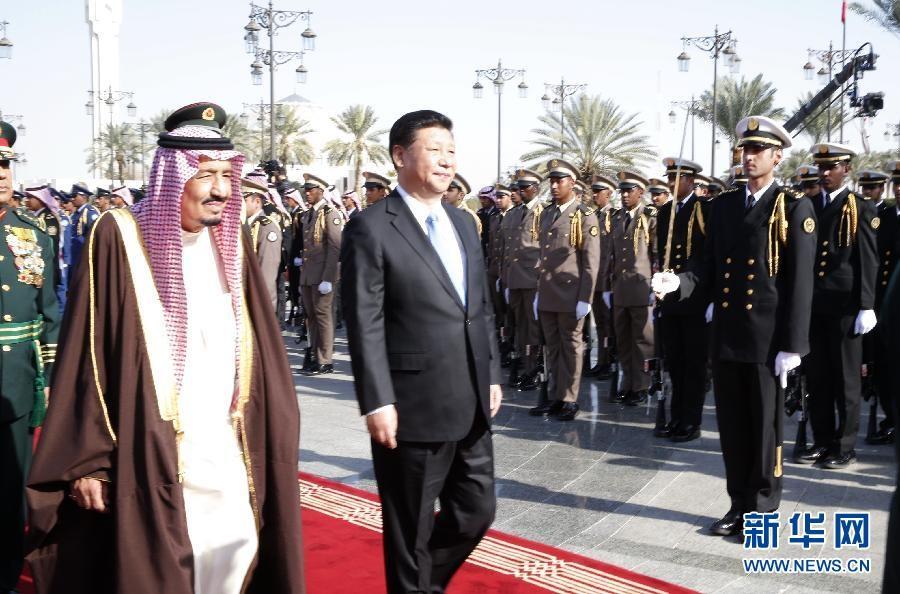 الرئيس الصيني شي جين بينغ يصل إلى السعودية