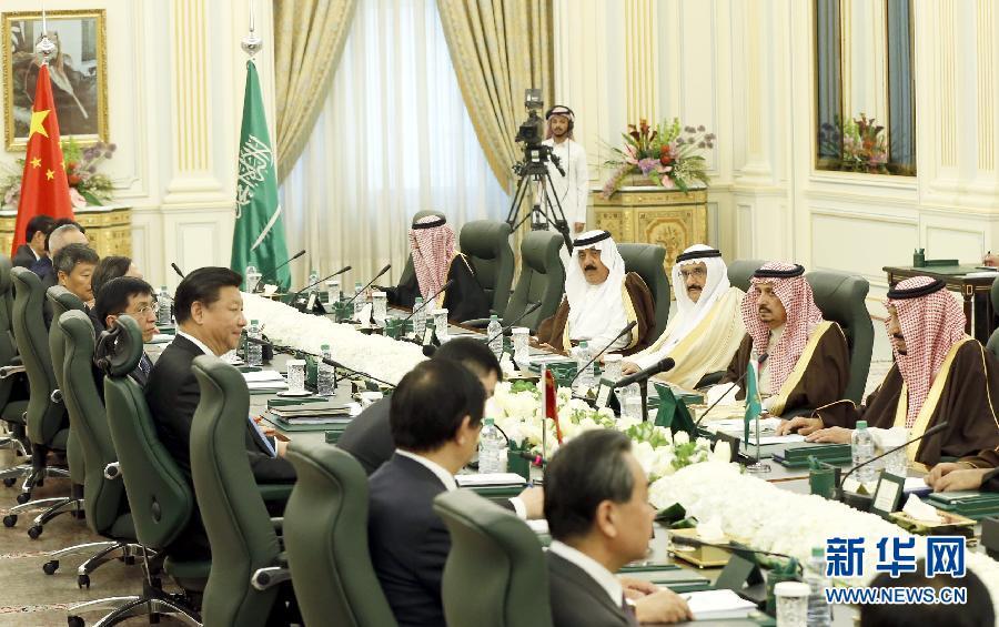 Xi Jinping débute son voyage au Moyen-Orient