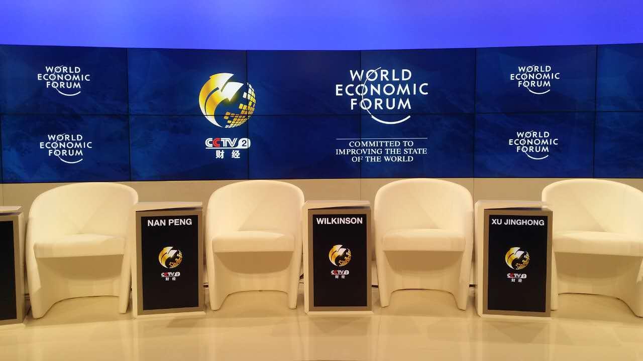 达沃斯论坛开幕 以中国为主题的讨论多达八个场次_经济频道_央视网(cctv.com)