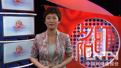 《夕阳红》栏目主持人:元元图片