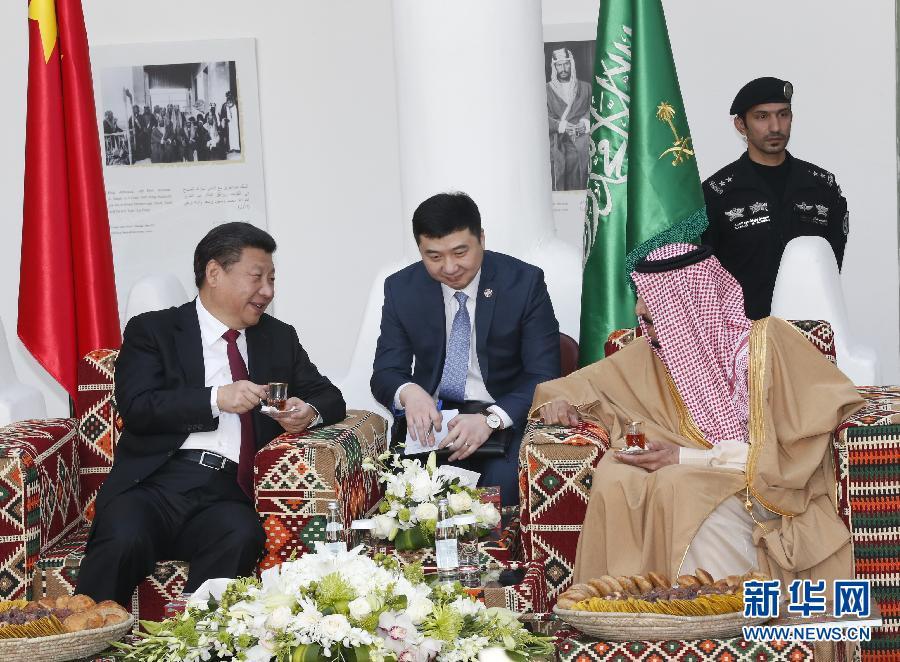 Xi Jinping visite le site historique du palais Al Murabba