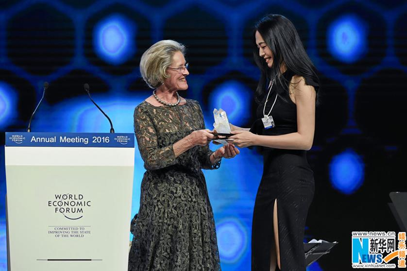 Yao Chen récompensée par un Crystal Award du Forum économique mondial à Davos