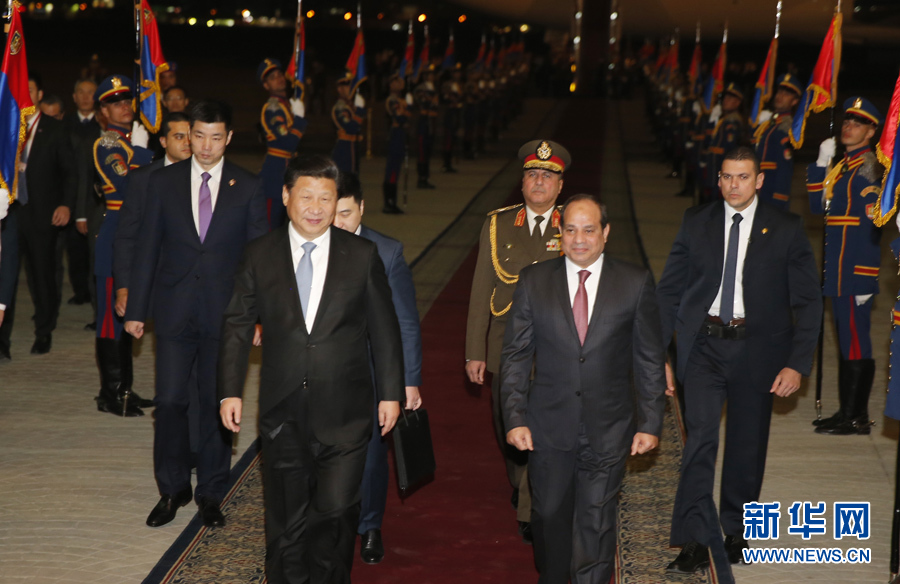 Le président chinois a terminé sa tournée