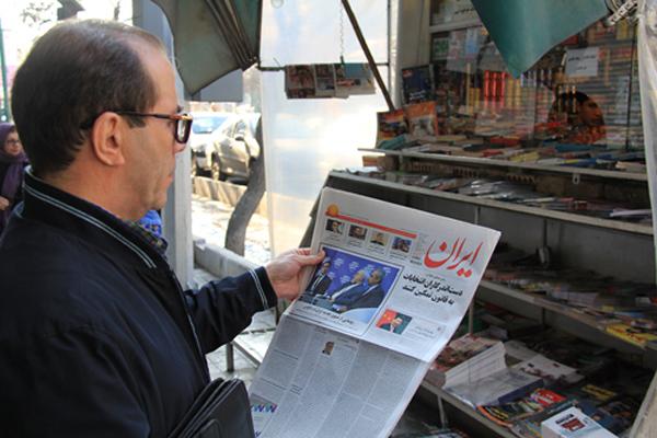 Le président chinois est attendu à Téhéran
