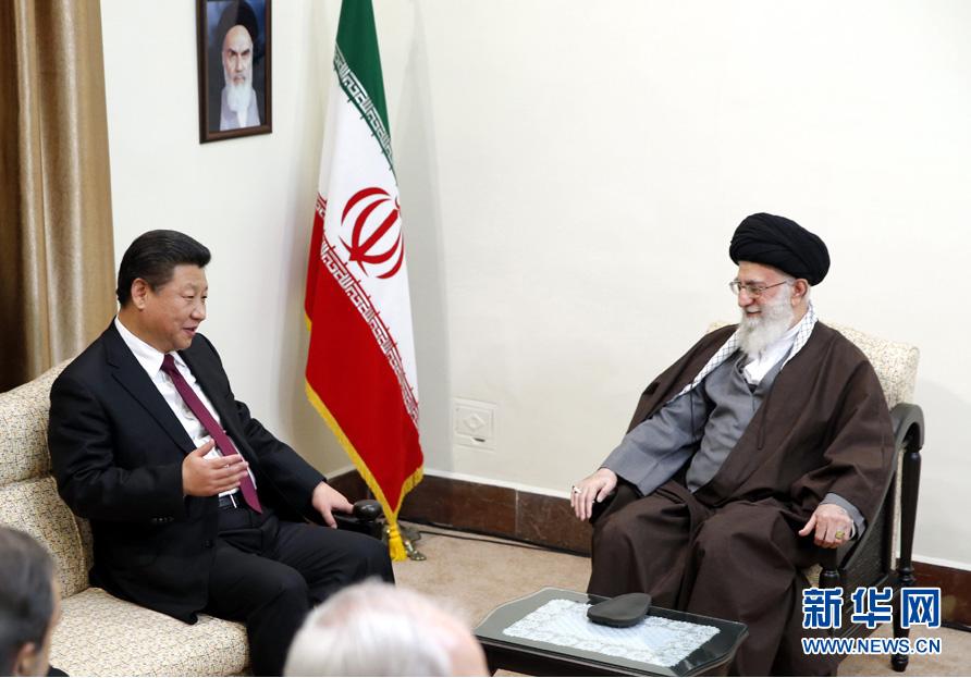 Le président Xi rencontre le guide suprême Ali Khamenei