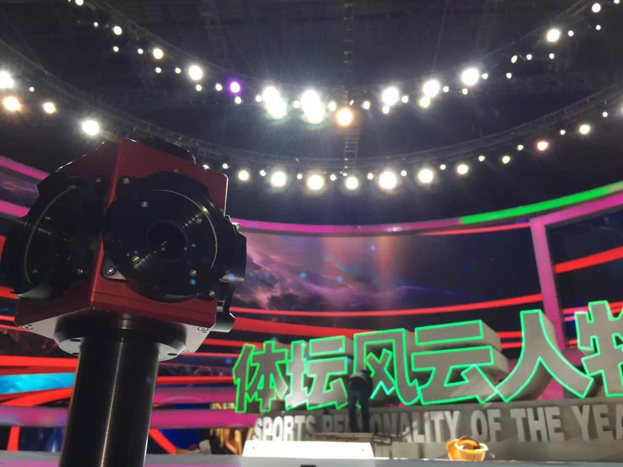 2015体坛风云人物 央视网首次采用360度全景直播