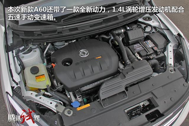 东风风神新A60-四款精品自主家轿推荐 打造高品质国民车高清图片