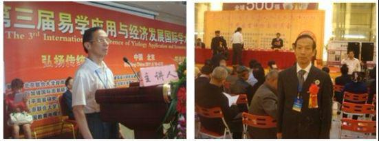 强烈推荐郑青松国学起名网站,中国起名行业领导品牌