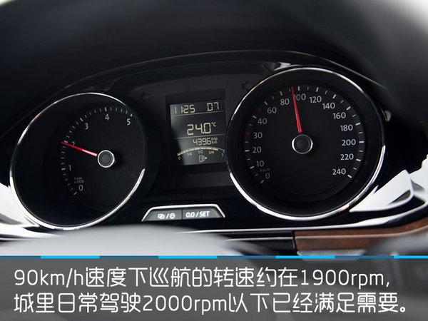 北京大众4s店全新宝来五一直降4万预购从速
