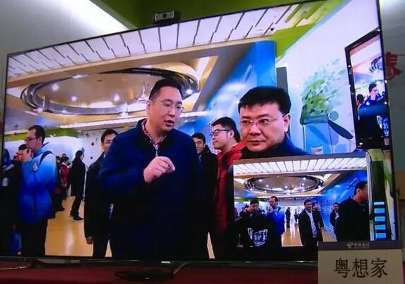 重点来啦!金点子达人要发言啦!一位很用心的用户精心准备了ppt给我们讲述他对广东IPTV的各业务的感受及建议