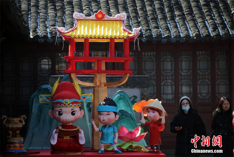 Nanjing : des lanternes colorées pour célébrer la fête du Printemps