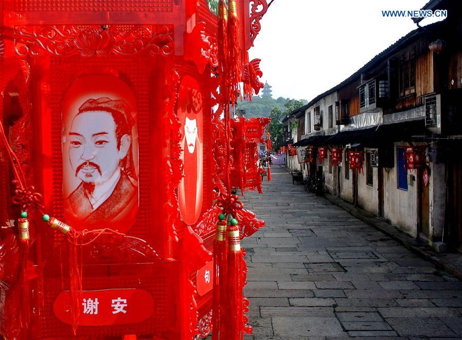 Des lanternes suspendues dans une rue de la ville de Shaoxing, dans la province de Zhejiang (Est de la Chine).