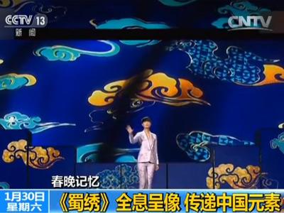 春晚记忆:春晚好节目需要巧创意 新尝试_新闻_央视网图片