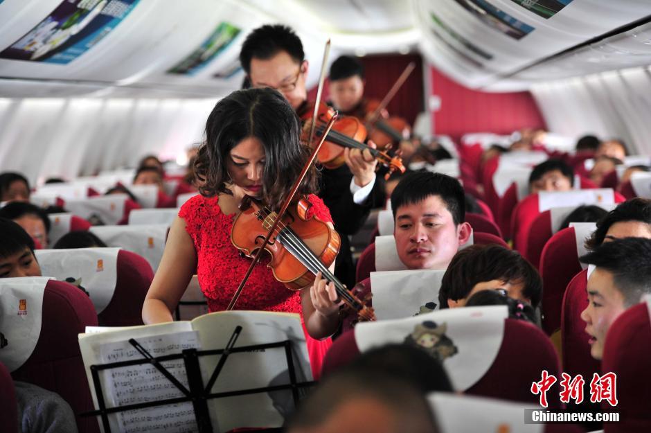 Fête du Printemps : un concert de musique classique en plein vol