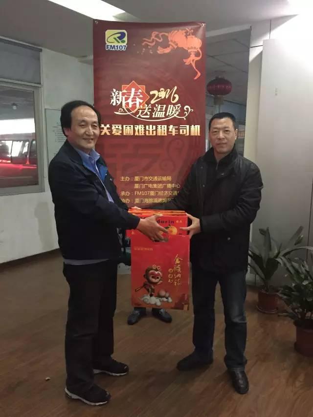 (右:中共厦门市委交通运输工作委员会副书记张松)