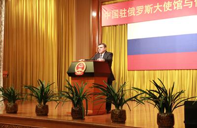 В Посольстве КНР в РФ состоялся торжественный вечер по случаю наступающего китайского Нового Года
