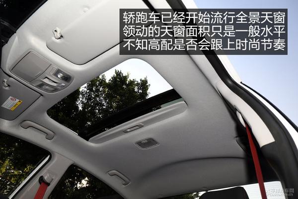 实拍北京现代领动 伊兰特家族新成员
