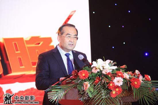 潍坊峡山生态经济开发区党工委书记马清民致辞