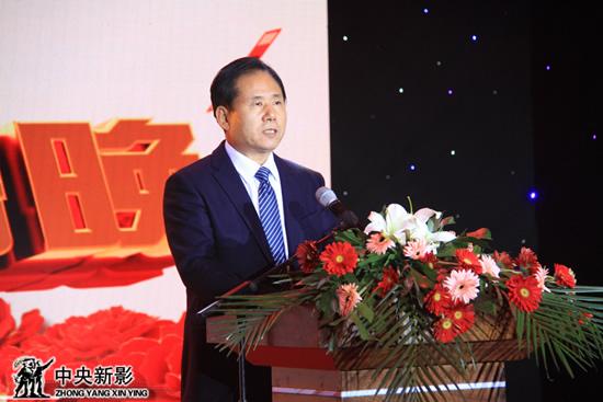 山东华安集团董事长王刚致辞