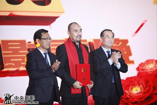 颁发荣誉证书
