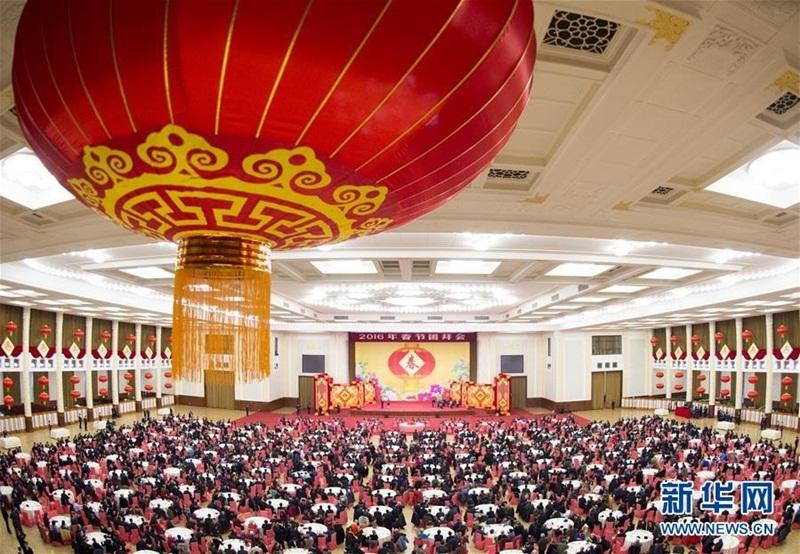 اللجنة المركزية للحزب الشيوعى الصينى ومجلس الدولة يعقدان ندوة التحيات الجماعية