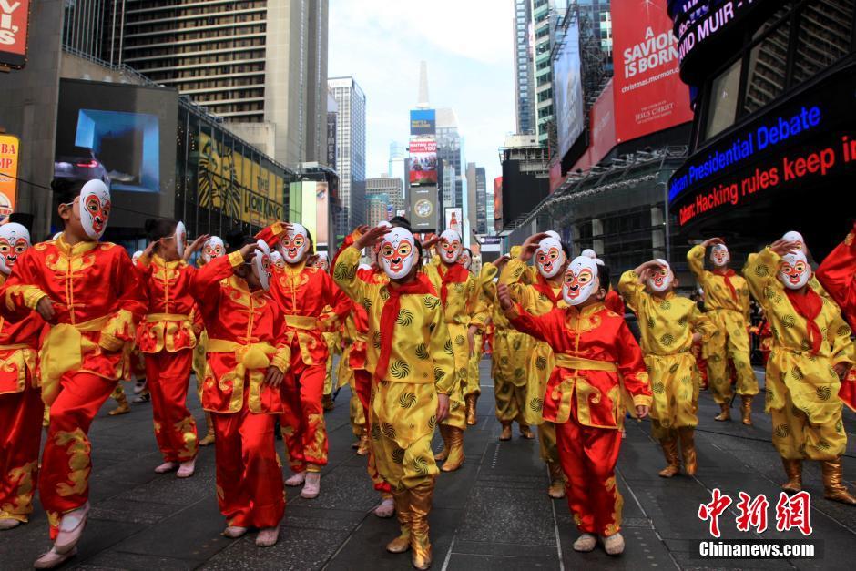 New York célèbre l