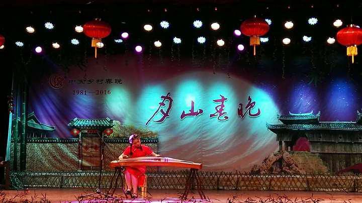 Жители китайских деревень устраивают свои новогодние концерты