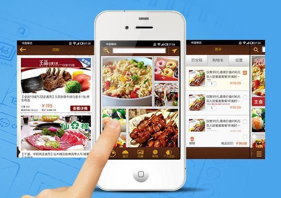 Архив: Китайские любители домашней готовки зарабатывают с помощью мобильного приложения