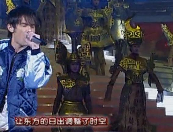 26,【2004年】周杰伦:歌曲《龙泉》图片