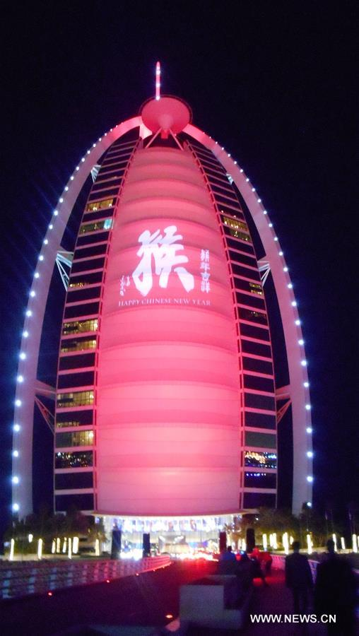 يصادف 8 فبراير أول يوم لسنة القرد الجديدة، فأقام فندق برج العرب بدبي حفلة بمناسبة السنة القمرية الجديدة للسنة الخامسة على التوالي