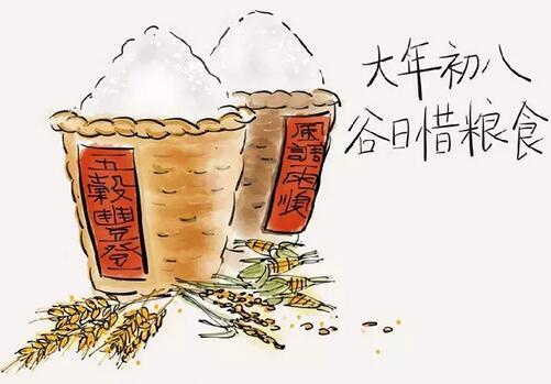 闽南春节习俗:正月初八谷神节