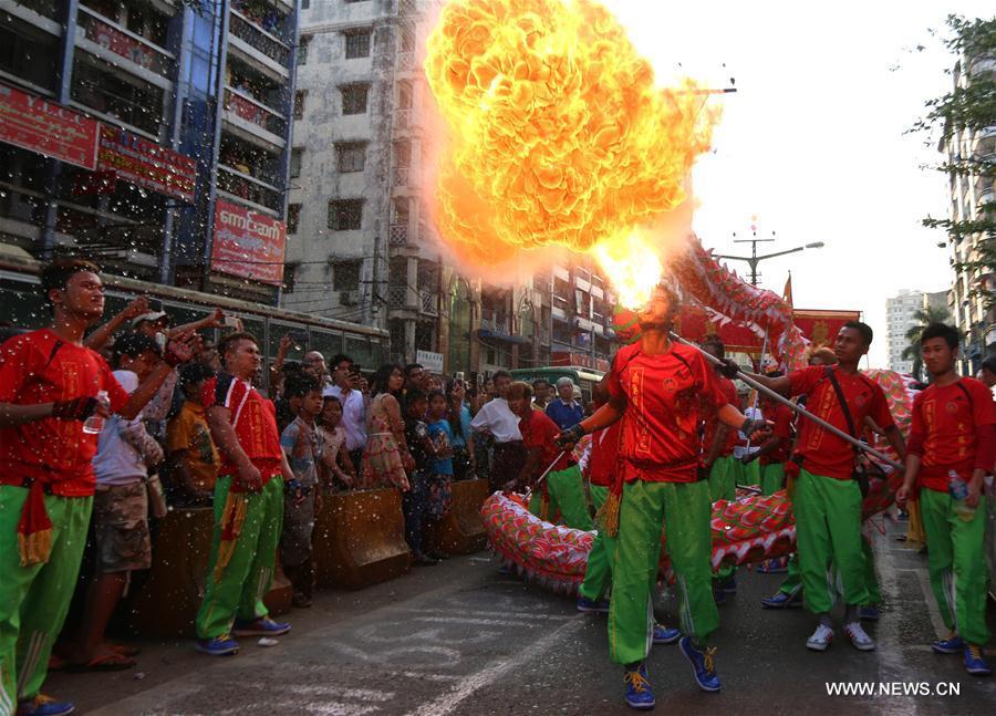 1/11Photo prise le 7 février 2016 à Rangoun au Myanmar. (Xinhua/Wu Ang)
