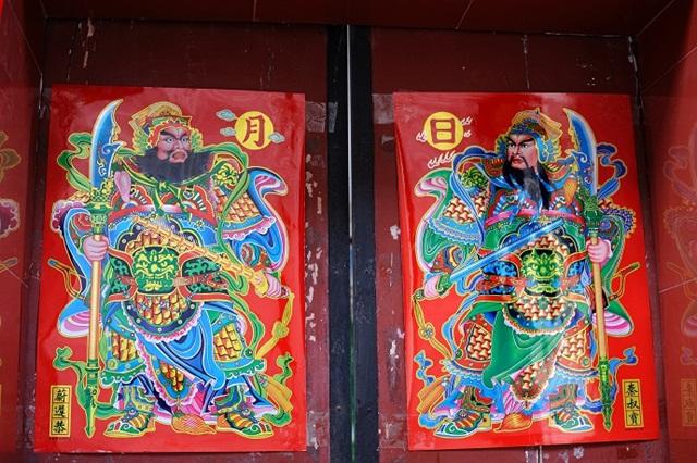 صورة إله الباب