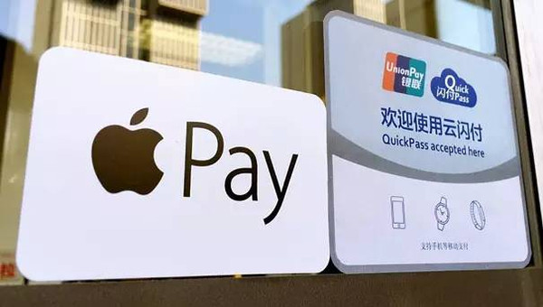 Apple has launched its Apple Pay in China as it seeks to grab a share of China
