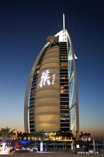 إقامة حفلة الزفاف الجماعية الرومانسية في فندق برج العرب