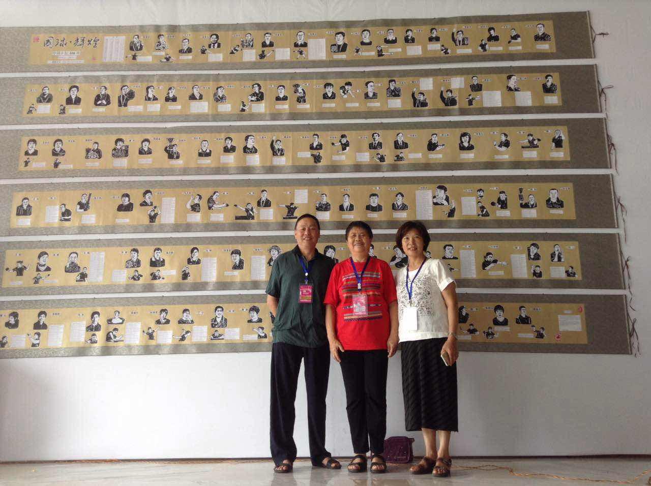 乒乓球老剪纸教练演绎中国奥运冠军_体育_央乒乓球线宽图片