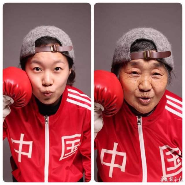 Une photo montrant Xi Yu et sa grand-mère portant un survêtement et des gants de boxe rouge identiques, et arborant la même expression à la « Rocky Marciano ». [Photo : weibo.com]